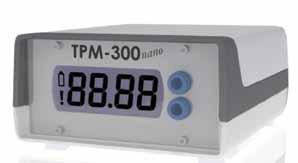 PurgEye 300 nano Purge Monitors